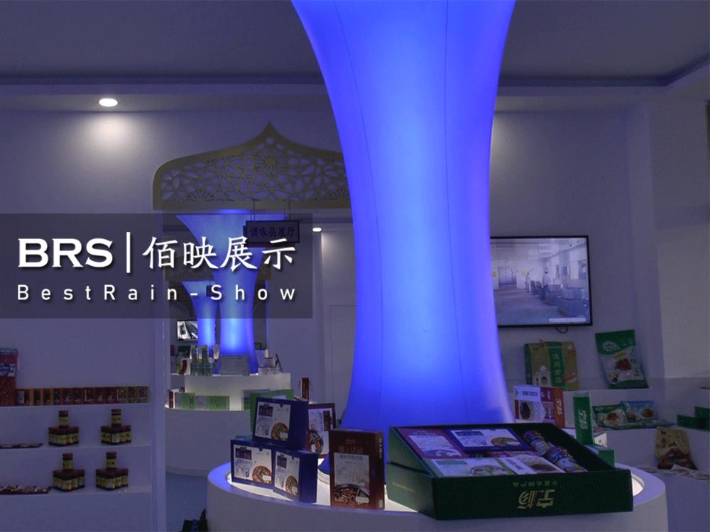 吴忠金积工业园区2.png